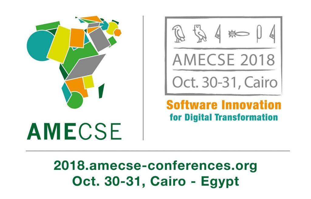 مؤتمر إفريقيا والشرق الأوسط لهندسة البرمجيات